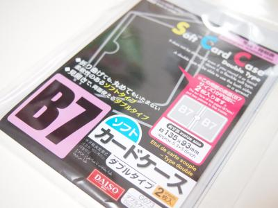 P5100838_convert_20120510093709.jpg