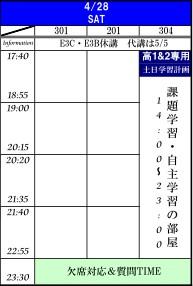 4-28_20120425173610.jpg