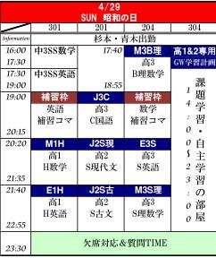 4-29_20120425173610.jpg