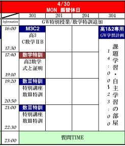 4-30_20120425173609.jpg
