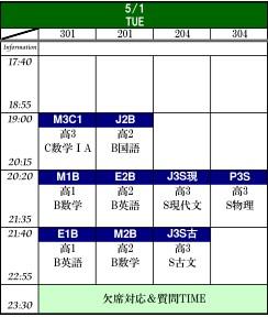 5-1_20120425173608.jpg