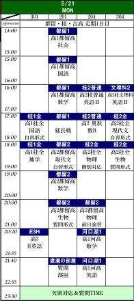 5-21_20120520175417.jpg