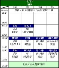 5-23_20120520175415.jpg