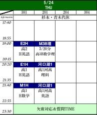 5-24_20120520175415.jpg