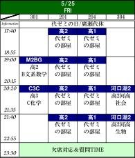 5-25_20120520175414.jpg