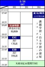 5-26_20120520175444.jpg
