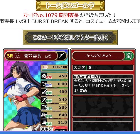 ブラ一006