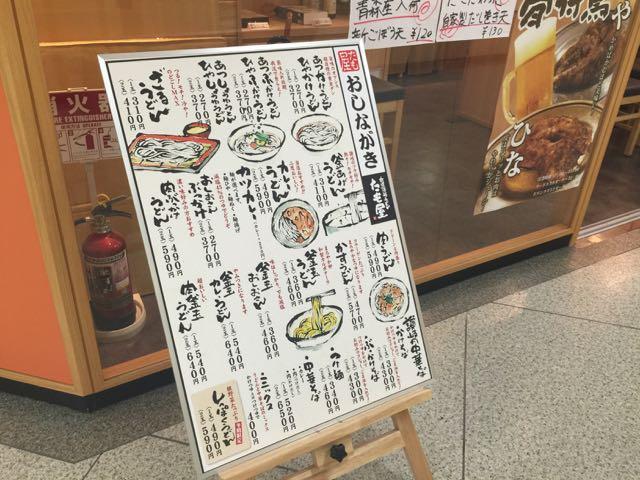 2014_11_22_yurakuchotamoya03