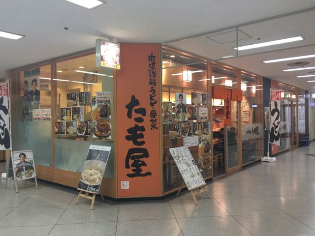 2014_11_22_yurakuchotamoya05