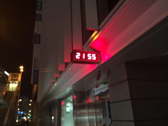 2014_10_16_habotan09