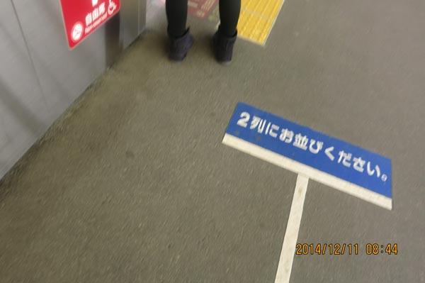 12ah20141211_01.jpg