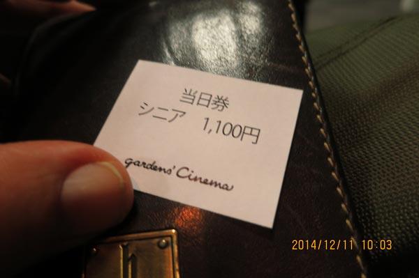 12ah20141211_11.jpg