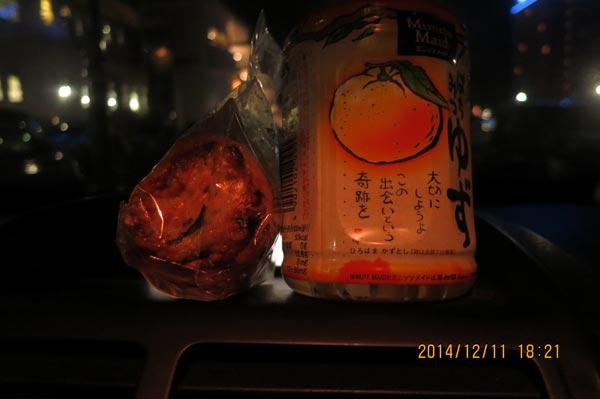 12ah20141211_19.jpg