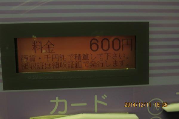12ah20141211_20.jpg