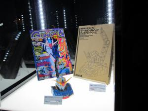 expo2012_009.jpg