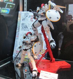expo2012_042.jpg