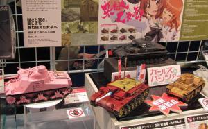 tokyo_hobby_show_042.jpg