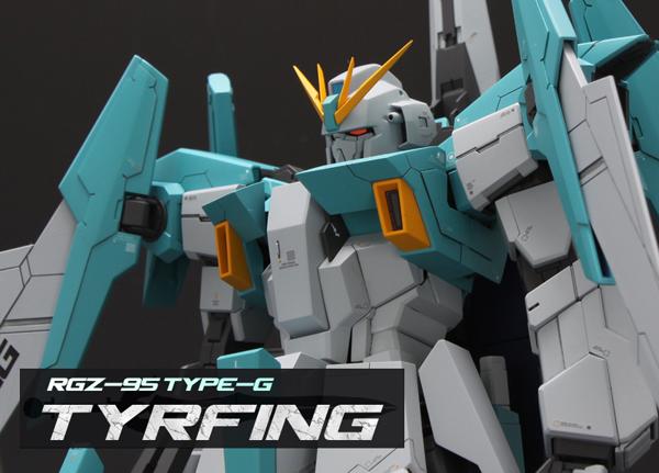 tyrfing_main.jpg