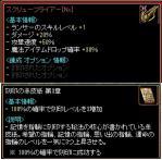 blogRedStone 12.11.12[01]