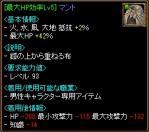 blogRedStone 12.11.06[01]