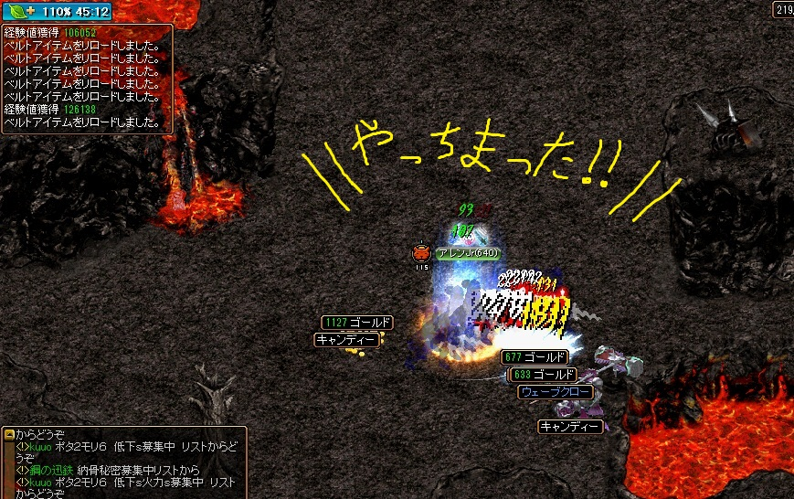 blogRedStone 12.11.13[01]