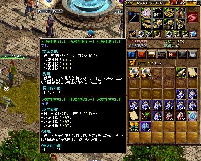 blogRedStone 12.11.14V[02]