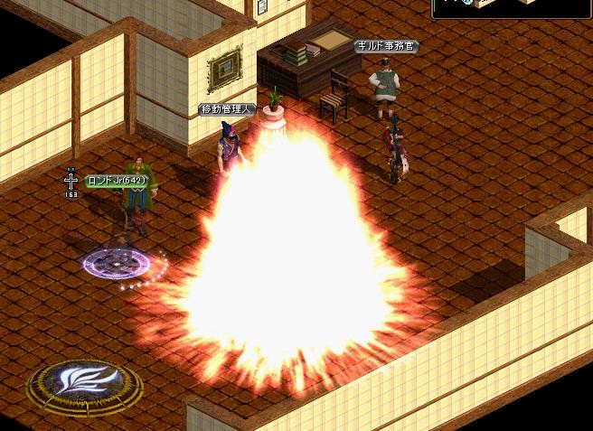 blogRedStone 12.11.16[04]