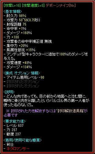 RedStone 12.11.18[04]