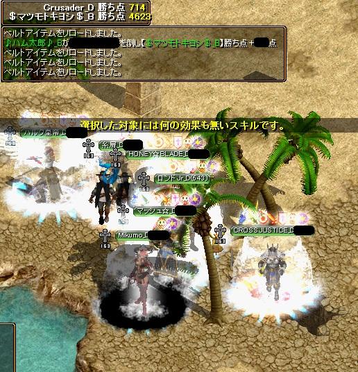 blogRedStone 12.11.20[45]
