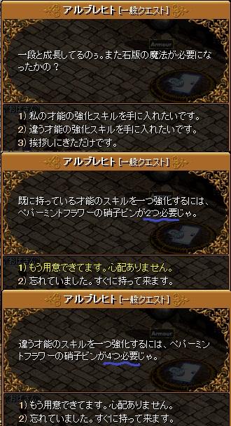 blogRedStone 12.11.20[39]