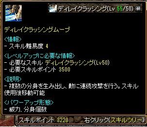 blogRedStone 12.11.20[38]