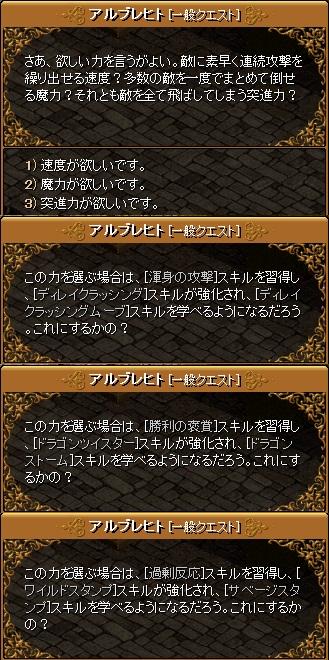 blogRedStone 12.11.20[27]