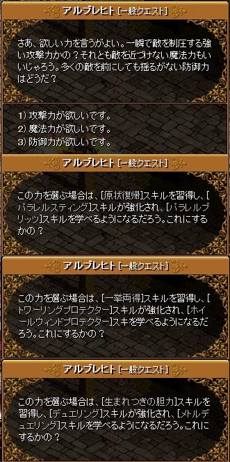 blogRedStone 12.11.20[23]
