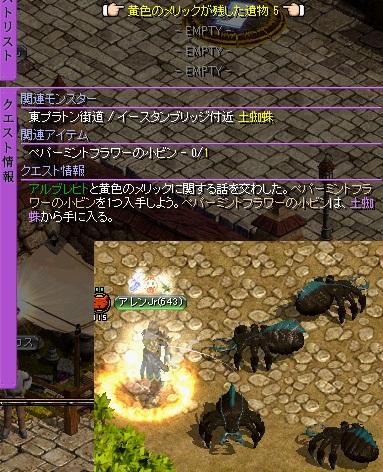 blogRedStone 12.11.20[21]