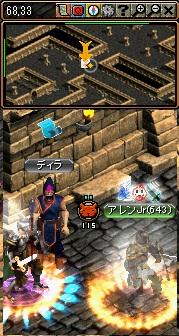 blogRedStone 12.11.20[15]