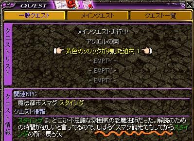 blogRedStone 12.11.20[06]