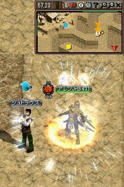blogRedStone 12.11.20[02]