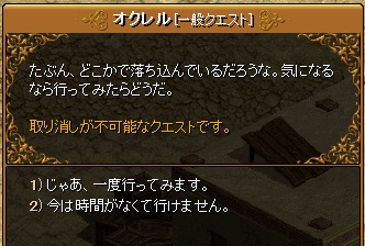 blogRedStone 12.11.20[01]