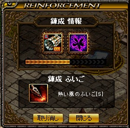 blogRedStone 12.11.21[07]