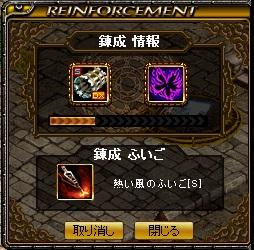 blogRedStone 12.11.21[06]