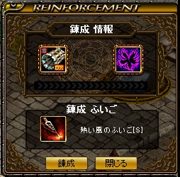 blogRedStone 12.11.21[04]