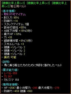 blogRedStone 12.11.21[17]