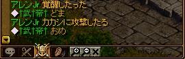 blogRedStone 12.11.23[09]