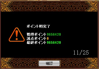 blogRedStone 12.11.25[09]