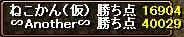 blogRedStone 12.11.25[05]