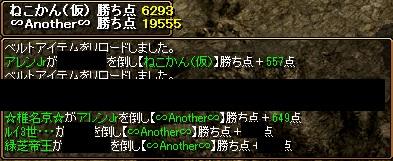 blogRedStone 12.11.25[04]