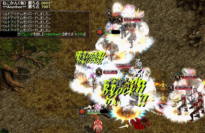blogRedStone 12.11.25[02]