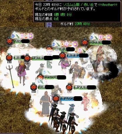 blogRedStone 12.11.25[01]