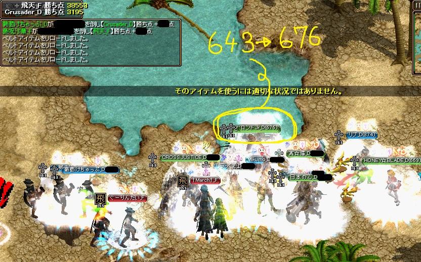 blog1RedStone 12.11.27[06]