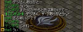 blogRedStone 12.11.29[05]